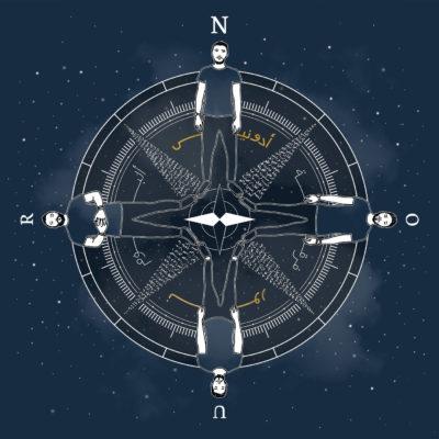 Adonis - Nour (Album Cover)
